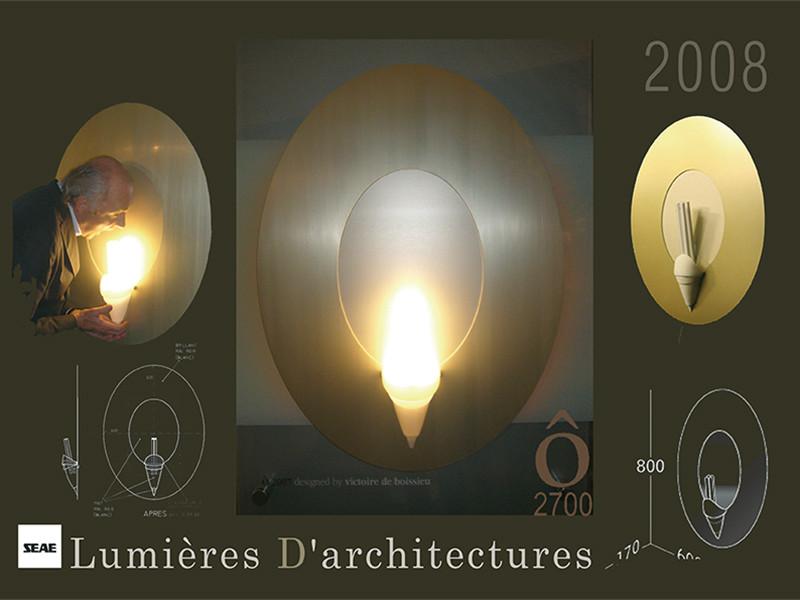 Lampe Ô